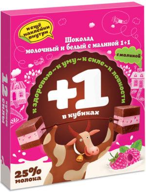 шоколад с малиной